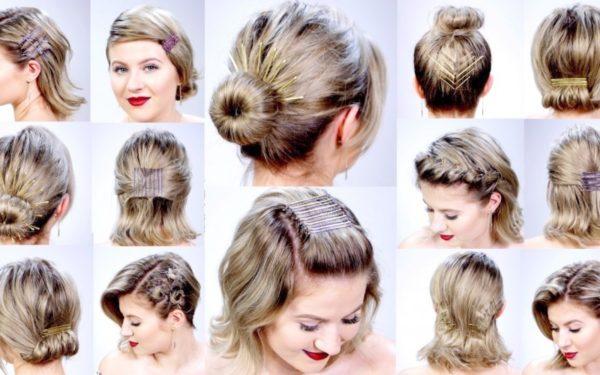 Peinados Para Cabello Corto F 225 Ciles Ideales Para Chicas